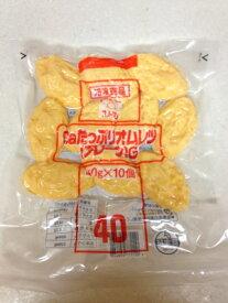 【ケース販売・業務用に】キューピー スノーマン Caたっぷりオムレツ プレーン(40g×10個/袋)×8袋