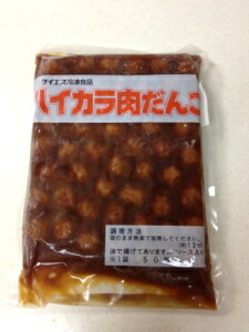 【ケース販売・業務用に】ケイエス冷凍 肉だんごタレ付(1kg)×6袋