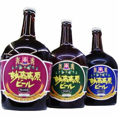 妙高高原ビール3種ギフトセット(1000ml×3本:箱付)