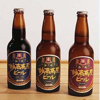妙高高原ビール3種ギフトセット(500ml×3本:箱付)