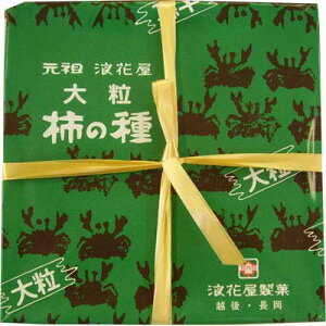 柿の種かきのたね(大粒 28g×10袋)×3箱