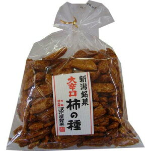 大辛口柿の種(かきのたね)130g×10袋 人気のおつまみ