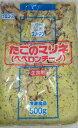 【ケース販売・業務用に】たこのマリネ ペペロンチーノ(500g×10袋)