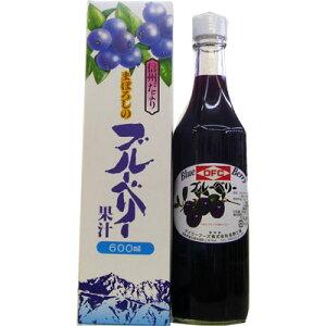 ブルーベリー果汁 信州便り(600ml)×12本