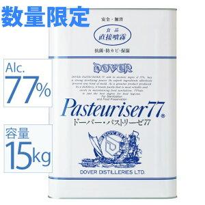 9月28日発送 ドーバー パストリーゼ77 15kg 一斗缶 消毒用アルコール 77% エタノール アルコール消毒 70%以上 国産 食品添加物 除菌 アルコール消毒液 業務用 日本製 大容量 除菌 ウィルス対策 7