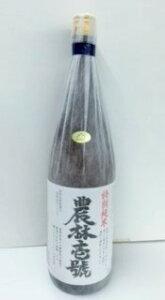 農林壱号 のうりんいちごう (特別純米酒1800ml)