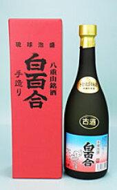 【誕生日】【ギフト】【ハロウィン】白百合 古酒 泡盛720ml