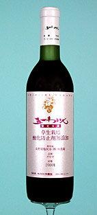 【誕生日】【ギフト】【お中元】【御中元】五一ワイン 草生栽培無添加 メルロ赤 辛口 無添加 720ml