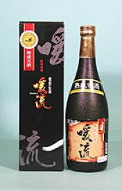 【誕生日】【ギフト】暖流 熟成古酒 限定品 30度720ml