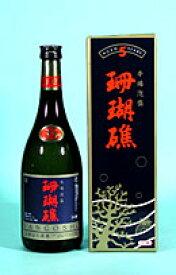 【誕生日】【ギフト】やまかわ 珊瑚礁 5年・35度 古酒 泡盛 720ml