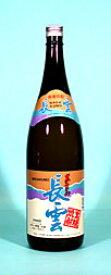 【誕生日】【ギフト】【ハロウィン】長雲 黒糖焼酎 25度 1.8L