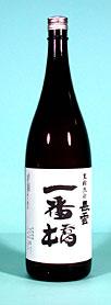 【誕生日】【ギフト】【お中元】【御中元】長雲 一番橋 黒糖焼酎 30度 1.8L