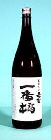 【誕生日】【ギフト】【父の日】長雲 一番橋 黒糖焼酎 30度 1.8L