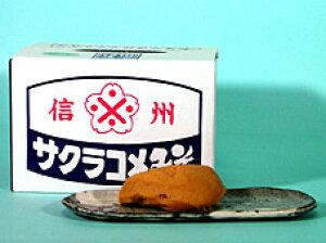 【誕生日】【ギフト】【入学】【入社】サクラコメみそ 特上4kg