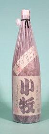 【誕生日】【ギフト】【ハロウィン】小牧  芋1.8L