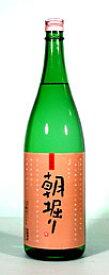 【誕生日】【ギフト】【ハロウィン】小玉醸造 朝掘り 芋1.8L