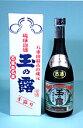 【誕生日】【ギフト】【ハロウィン】玉の露 古酒 限定品泡盛720ml