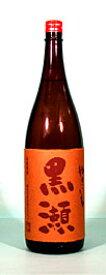 【誕生日】【ギフト】【ハロウィン】鹿児島酒造 黒瀬 芋 (やき芋焼酎)1.8L