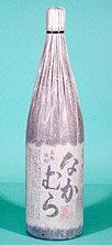 【誕生日】【ギフト】【父の日】なかむら 芋1.8L