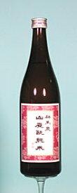 【誕生日】【ギフト】【ホワイトデー】群馬泉 山廃純米 720ml