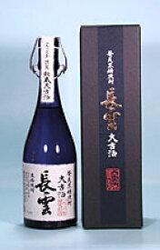 【誕生日】【ギフト】【ハロウィン】長雲 大古酒 黒糖焼酎 34度 720ml