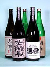 【誕生日】【ギフト】【ハロウィン】小玉醸造 杜氏潤平ラインアップ 5本 1.8L