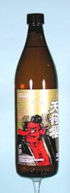 【誕生日】【ギフト】【ハロウィン】天狗桜 芋900ml