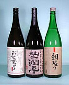 【誕生日】【ギフト】【ハロウィン】小玉醸造 杜氏潤平・朝堀り・おびの蔵 1.8L×3