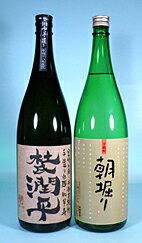 【誕生日】【ギフト】【花見】小玉醸造 杜氏潤平・朝堀り 1.8L×2