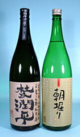 【誕生日】【ギフト】【ハロウィン】小玉醸造 杜氏潤平・朝堀り 1.8L×2
