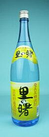 【誕生日】【ギフト】【ハロウィン】里の曙 黒糖焼酎 25度 さとのあけぼの 1.8L 瓶