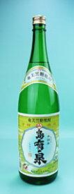 【誕生日】【ギフト】【ハロウィン】有村酒造 島有泉 20度 黒糖1.8L