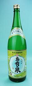 【誕生日】【ギフト】【ハロウィン】有村酒造 島有泉 25度 黒糖1.8L