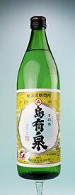 【誕生日】【ギフト】【ハロウィン】有村酒造 島有泉 20度 黒糖900ml