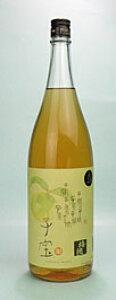 【誕生日】【ギフト】【母の日】子宝 完熟南高梅酒 1.8L
