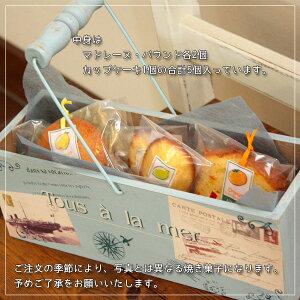 アンティークWoodBox・和歌山産フルーツの焼き菓子ギフト(和歌山産果実の焼き菓子(パウンドケーキ,マドレーヌ,カップケーキ)が8個入り)【楽ギフ_包装】【楽ギフ_メッセ入力】