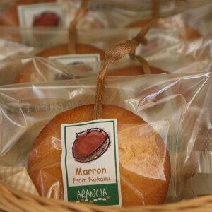 和栗のアーモンドカップケーキ(焼き菓子)〜紀美野町北さんの生のクリから作った渋皮煮