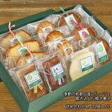 和歌山産フルーツを焼き込んだ焼き菓子詰め合わせ(M)