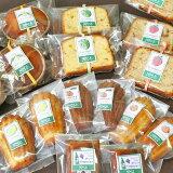 和歌山産フルーツのたっぷり焼き菓子お試しセット