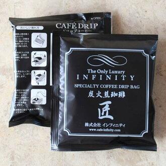 원터치 드립 커피 「숯불전커피・장」인피니티・오리지날 스페셜 브랜드 커피~파나마・과테말라・페루~부담없이 본격 커피를