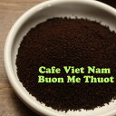 Cf vietnam 1