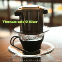 Cf vn cafefilter 1
