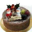 メリークリスマス・チョコラート・ぶどうの実添え〜ガトーショコラ・ベイクドチョコレートケーキクリスマスケーキ〜(…