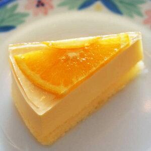 1cutケーキ▼ムース オ アランチャ〜季節のオレンジのムース〜(1カット/冷凍便)