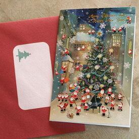 クリスマスカード『夜の街中にサンタがいっぱい〜大きなツリーとサンタオーケストラ』【メール便可】