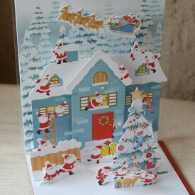 立体クリスマスカード(白い森の大きなツリーのあるサンタハウス)〜縦開き〜【メール便可】