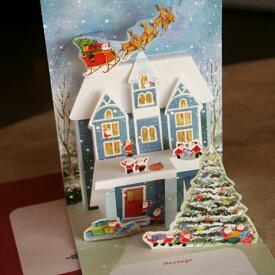 立体クリスマスカード(大きなツリーのあるサンタハウスから出発)〜縦開き〜【メール便可】