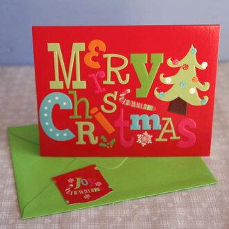 크리스마스 카드 「POP인 메리 크리스마스와 트리」