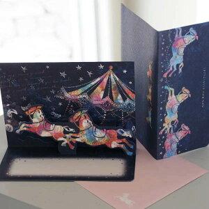 多目的立体カード ESPECIALLY FOR YOU 「星降る夜の虹色メリーゴーラウンド」ポップアップカード【グリーティングカード・ギフトカード・メッセージカード・greeting card message】【ネコポス可】