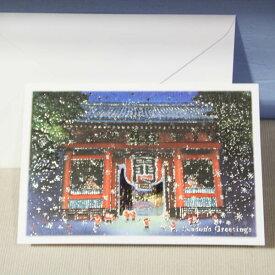 日本の風景のクリスマスカード『東京浅草寺雷門と仲見世とサンタクロース』【グリーティングカード・ギフトカード・メッセージカード・greeting card message】【ネコポス可】